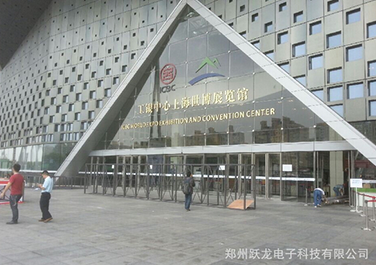 Shanghai International Water Exhibition in 2014