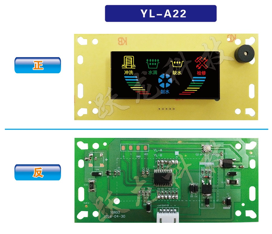 YL-A22