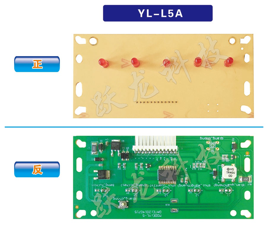 YL-L5A