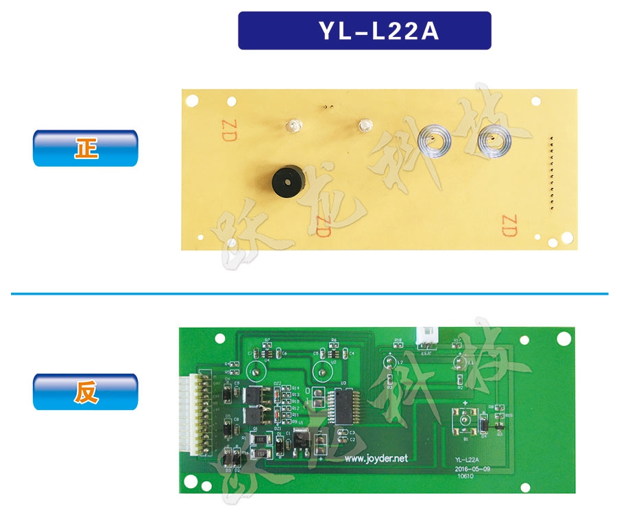 YL-L22A