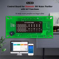 YL-W10 IoT PCB for Domestic pressure bucket & water tank RO